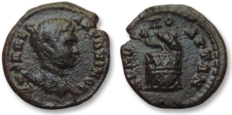 Ancient Coins - AE 17 (assarion) Caracalla, Moesia Inferior -- Nikopolis ad Istrum 198-217 A.D. -snake in cista-