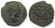 Ancient Coins - AE 17 (assarion) Septimius Severus, Moesia Inferior - Nikopolis ad Istrum 193-211 A.D. - coiled snake -