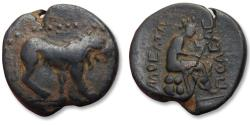Ancient Coins - AE 22mm provincial unit, struck under P. Ventidius Bassus and Marcus Antonius. Commagene, Samosata 40 -38 B.C. - rare cointype, with auction ticket -