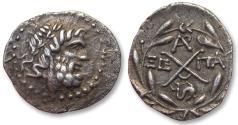 Ancient Coins - Achaia, Achaian League. Patrai. AR hemidrachm, circa 86 B.C.