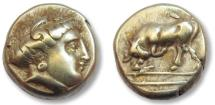 Ancient Coins - EL hekte Lesbos, Mytilene 377-326 B.C. -- Persephone & charging bull --