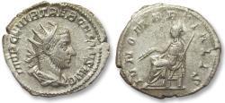 Ancient Coins - AR antoninianus Trebonianus Gallus, Rome mint 252-253 A.D. -- IVNO MARTIALIS --
