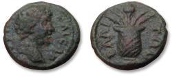 Ancient Coins - AE unit Marcus Aurelius as Caesar, Aeolis, Elaea mint 139-161 A.D. -  Basket containing two poppy flanked by grain ears -