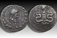 Ancient Coins - AR Cistophoric Tetradrachm Marc Antony & Octavia. Ionia, Ephesus mint 39 B.C. - large 27mm silver coin in excellent condition -