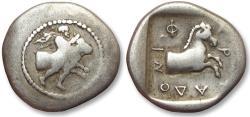 Ancient Coins - AR hemidrachm Thessaly, Pharkadon / Pharcadon 440-400 B.C.