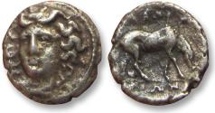 Ancient Coins - AR obol Thessaly, Larissa 360-320 B.C. -- tiny 9 mm coin --