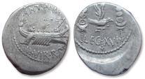 Ancient Coins - AR denarius Marcus Antonius / Marc Antony, LEG XVI, Patrae mint 32-31 B.C.
