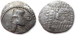 Ancient Coins - Kings of Parthia, AR drachm, Artabanos II. Ekbatana mint, 75-62 B.C.