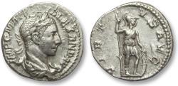 Ancient Coins - AR denarius Severus Alexander, Rome mint 225 A.D. - VIRTVS AVG -