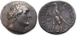 Ancient Coins - AR tetradrachm Ptolemy II Philadelphus, Egypt, Ptolemais (Ake) mint 255-254 B.C. - scarce/rare mint/variety -