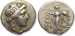 Ancient Coins - AR drachm Thessaly, Thessalian League 196-146 B.C. - Eu... and Pho... magistrate -