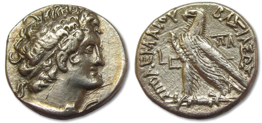 Ancient Coins - AR tetradrachm Cleopatra III & Ptolemy IX Soter II, Alexandria 112-111 B.C.