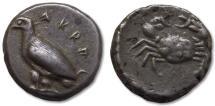Ancient Coins - AR didrachm Sicily, Akragas 500-495 B.C.