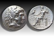 Ancient Coins - Seleucid Kingdom. AR tetradrachm, Seleukos I Nikator - complete design on both sides - Babylon mint 311-300 B.C.