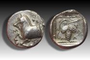 Ancient Coins - AR triobol Thrace, Maroneia 398-385 B.C. -- sharply struck, high relief --