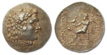 Ancient Coins - AR tetradrachm in the name of Alexander III 'the Great', Mesembria 175-150 B.C. --beautiful toning--
