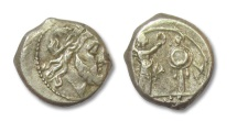 Ancient Coins - HS: AR victoriatus, anonymous issue, Rome 211-208 B.C.