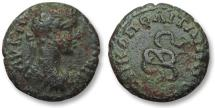 Ancient Coins - AE 16 (assarion) Caracalla, Moesia Inferior - Nikopolis ad Istrum 198-217 A.D. - coiled snake -