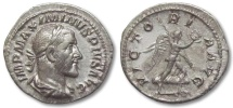 AR denarius Maximinus Thrax, Rome 235-238 A.D. -- Victory advancing right --