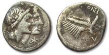 Ancient Coins - HS: AR denarius Mn. Fonteius, 108-107 B.C.