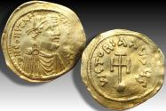 Ancient Coins - Gold Semissis Constans II, Constantinople mint 641-688 A.D.