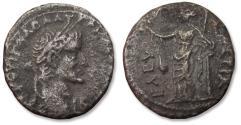 Ancient Coins - BI billon tetradrachm emperor GALBA, Egypt, Alexandria dated RY 2 = 68-69 A.D.