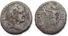 Ancient Coins - BI tetradrachm Vespasian / Vespasianus, Egypt, Alexandria mint dated Year 1 (=69 A.D.) - Alexandria standing left -