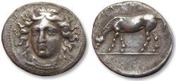 Ancient Coins - AR drachm Thessaly, Larissa 400-350 B.C.