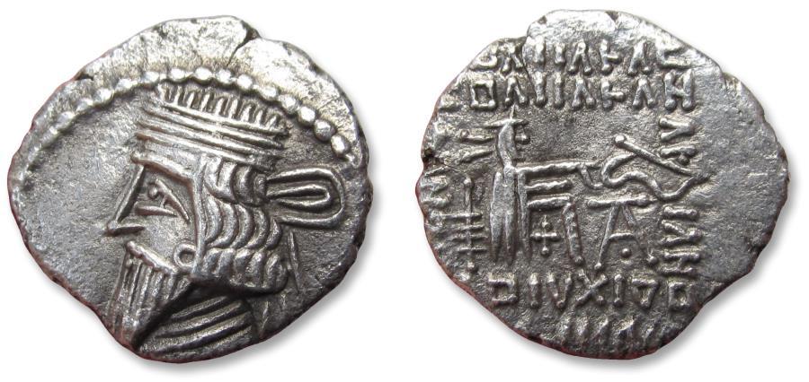 Ancient Coins - Kings of Parthia, AR drachm, Pakoros I. Ekbatana mint, 78-120 A.D.