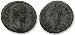 Ancient Coins - AE 17 (assarion) Septimius Severus, - Nikopolis ad Istrum 193-211 A.D. - basket of fruit -