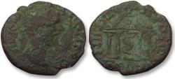 Ancient Coins - AE 17 (assarion) Septimius Severus, - Nikopolis ad Istrum 193-211 A.D. - temple with snake -