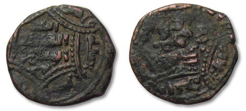 World Coins - MO: Ayyubids, al-'Adil Abu Bakr I, 1196-1218, AE fals, type of al-Ruha mint