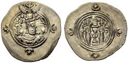 Ancient Coins - CHUSRO II., Nahr-Tire Mint