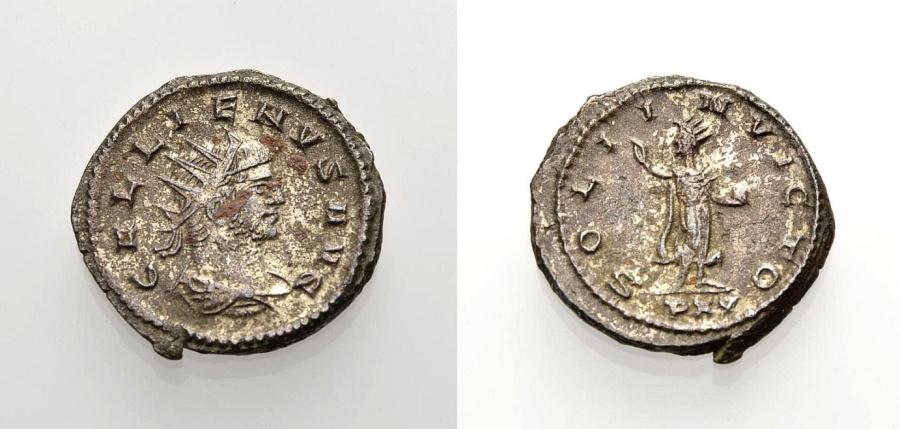 Ancient Coins - GALLIENUS, Antoninian, Dated, SOLI INVICTO