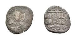 Ancient Coins - BYZANTIUM, Anonymous Follis (Time of Romanos III.)