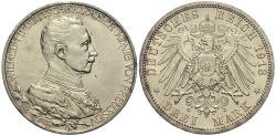 World Coins - PREUSSEN 3 Mark 1913 Silver Jubilee