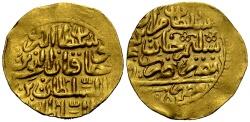 World Coins - Murad III, Altin