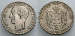 World Coins - GREECE, 2 Drachms 1873