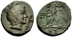 Ancient Coins - PERSEUS, KING OF MAKEDON
