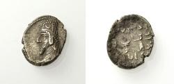 Ancient Coins - PERSIA, Dareios II.