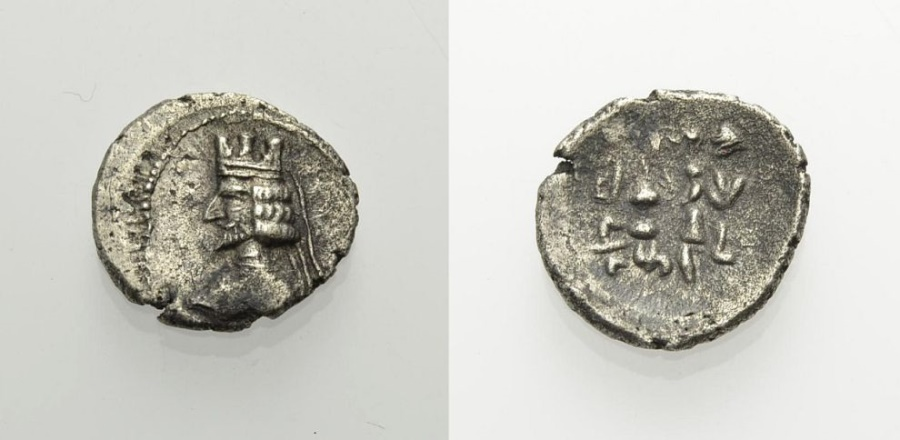Ancient Coins - PERSIS, Artaxerxes (Ardaxsir) II, Half-Drachme