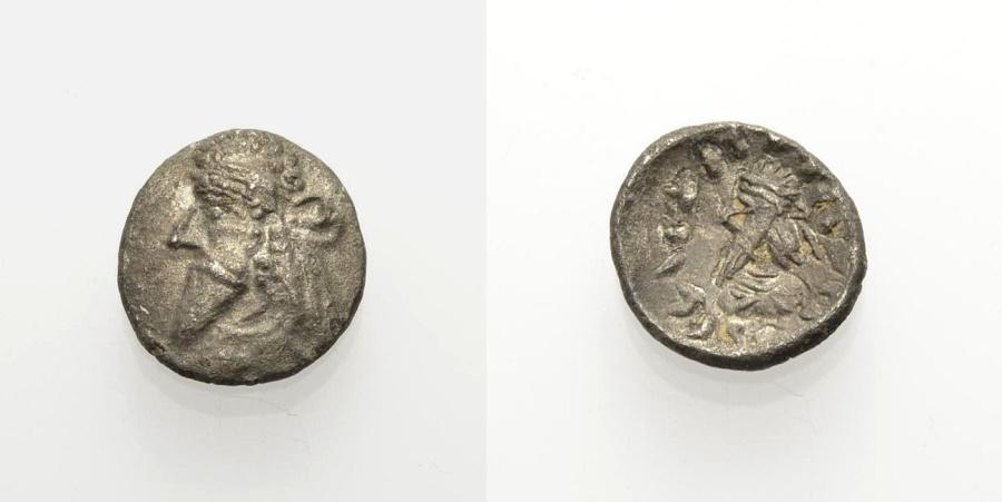 Ancient Coins - PERSIA, VADFRADAD IV, AR 1/2 Drachme
