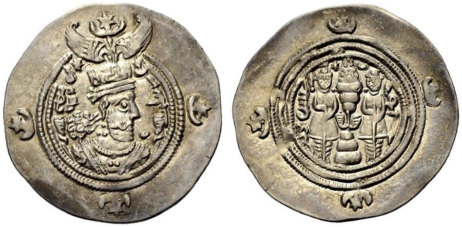 Ancient Coins - CHUSRO II., Merw Mint