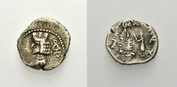 Ancient Coins - PERSIA, Artaxerxes (Ardaxsir) II.