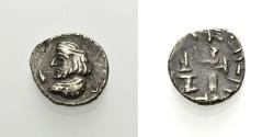 Ancient Coins - PERSIAN KINGS, VAHSIR (OXATHRES)