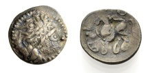 Ancient Coins - EASTERN CELTS, Drachme, Kapostal Type