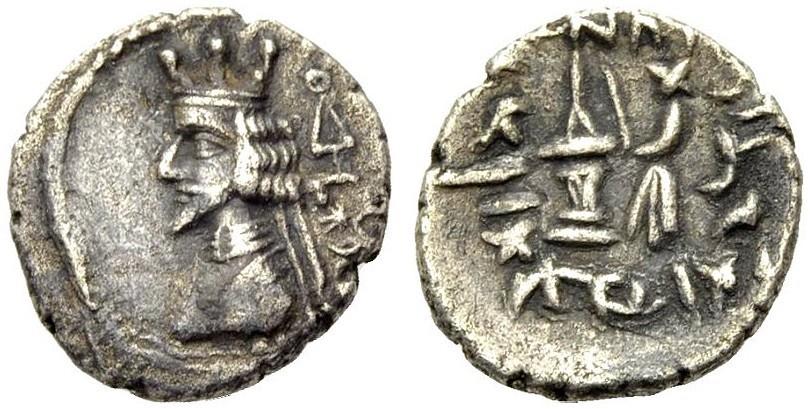 Ancient Coins - PERSIA, ARTAXERXES II.