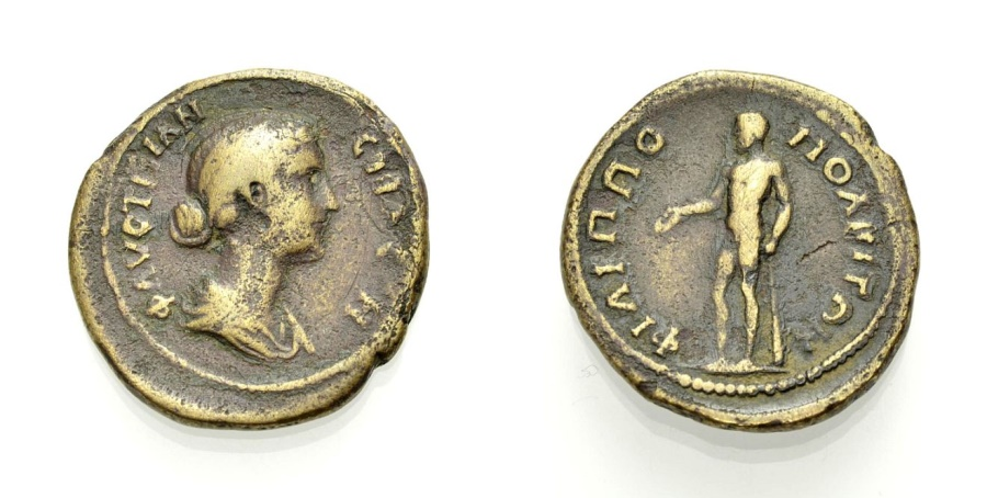 Ancient Coins - THRACE, PHILIPPOPOLIS, Faustina II, wife of M. Aurelius