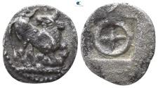 Ancient Coins - MACEDON, Ichnai. Obol (510-480 BC).
