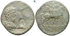 Ancient Coins - Caria. Stratonikeia. Septimius Severus with Geta AD 193-217.  Bronze Æ
